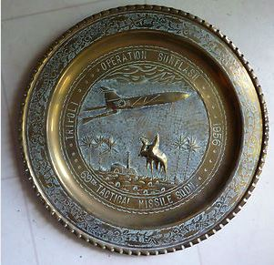 Operation Sunflash Plaque – 1956 (eBay Item)