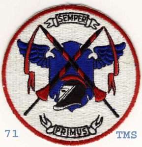 71st TMS